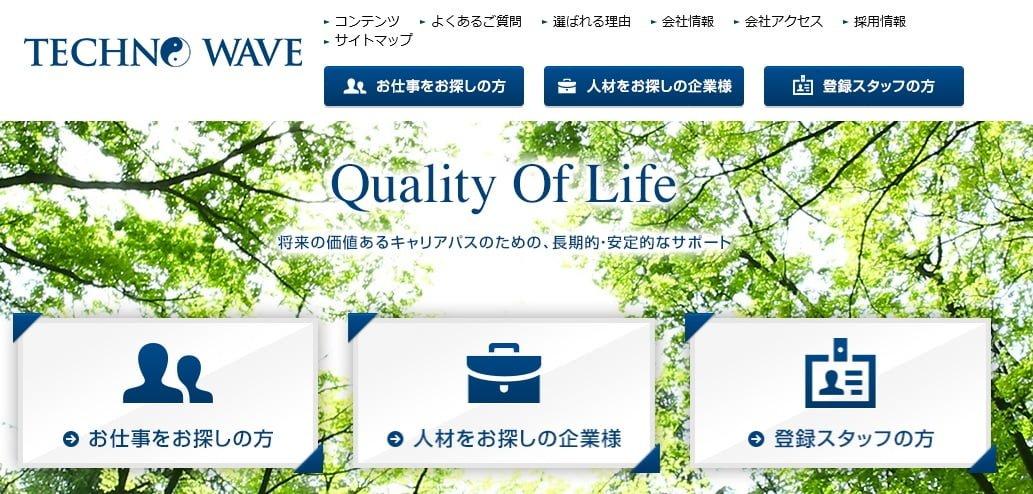 テクノウェイブのトップページ